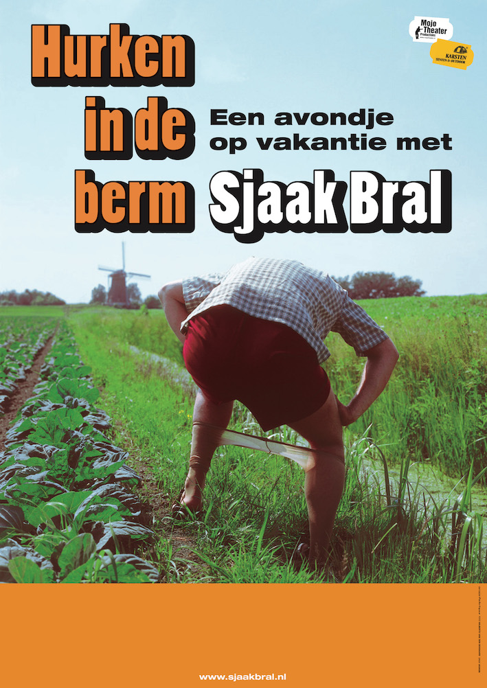 Hurken in de berm (DVD)